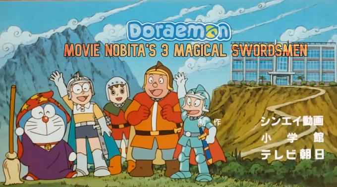 Doraemon The Movie Nobita's Three Magical Swordsmen (1994) Hindi-Jap Dual Audio Download 480p, 720p & 1080p HD [REMASTERED]