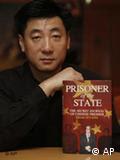 鲍朴和他出版的赵紫阳回忆录