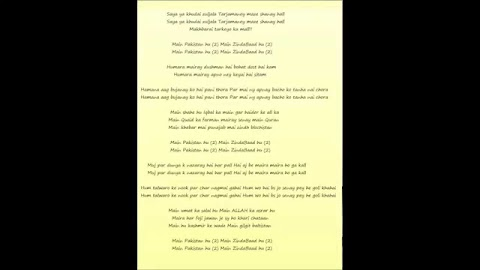 Main Pakistan Hoon Main Zindabad Hoon Lyrics Download