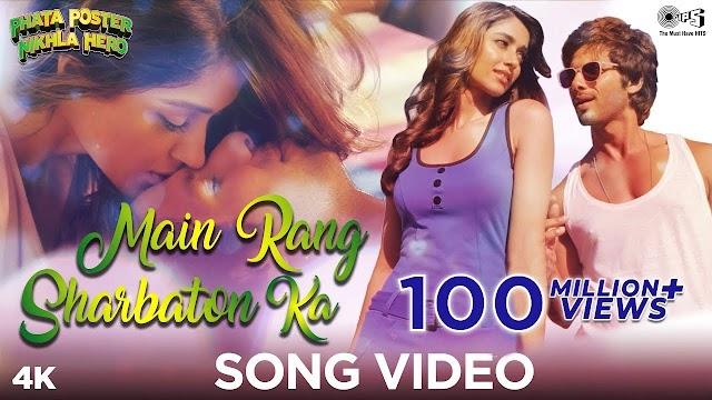 Mai rang sharbaton ka lyrics - Atif Aslam & Chinmayi sripaada    lyrics for romantic song
