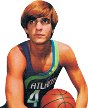 pete-maravich-lookon