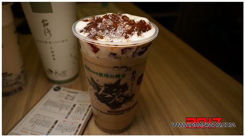 大茗台灣茶06.jpg