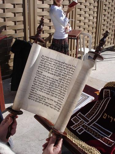 Scroll of Song of Songs, Western Wall, Jerusalem