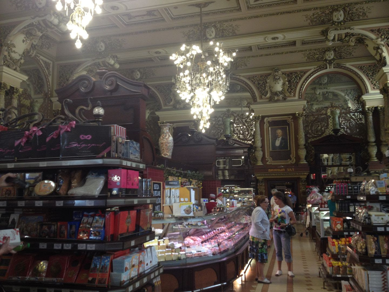 Eliseevsky Grocery Store photo 2014-07-05175053_zps67c81983.jpg