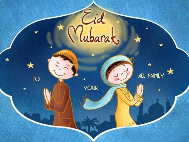 Eid Mubarak Wishes & Greetings in Urdu – Eid Al Fitr 2017