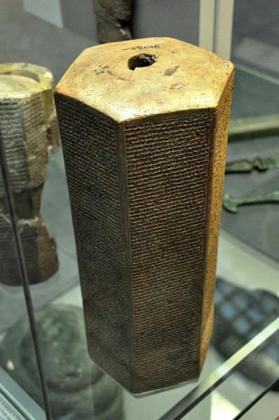 The Taylor Prism of King Sennacherib, Nineveh