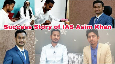 عاصم خان دھولیہ شہر کے پہلے مسلم طالب علم ہیں جنھوں نے یو پی ایس سی کامیاب کیا