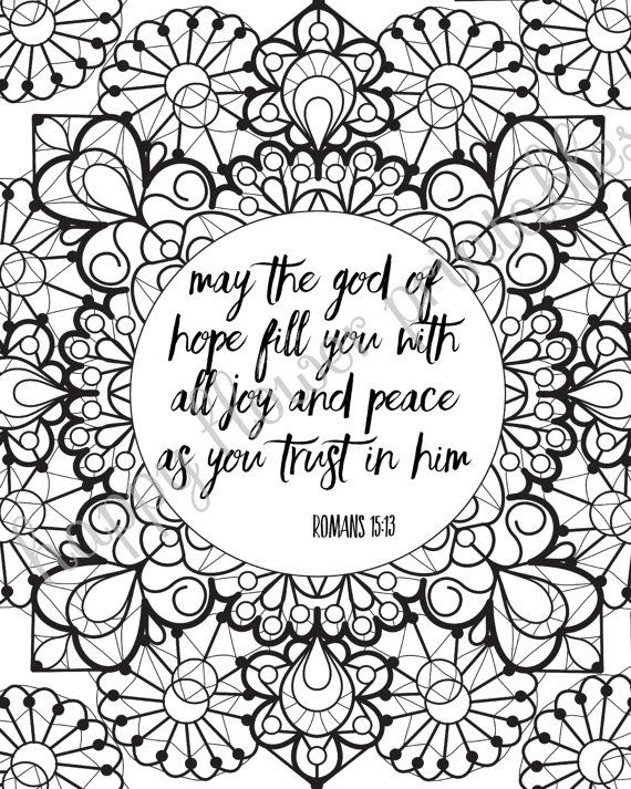 Bible Verse Coloring Pages - Coloringnori - Coloring Pages For Kids
