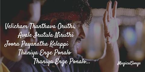 Ava Enna Enna Thedi Vantha Anjala Lyrics In English