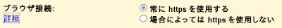 Gmail - https