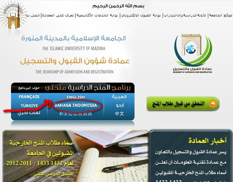 Daftar Online UIM