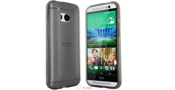 Penampakan HTC One (M8) mini.