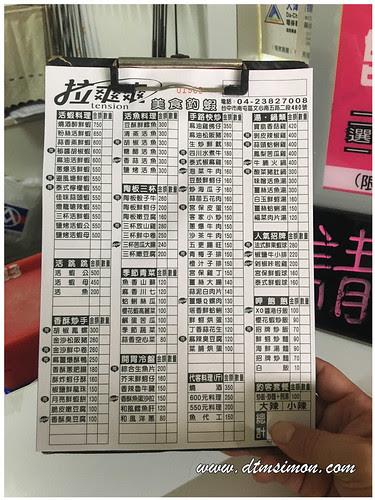 拉爽爽09.jpg