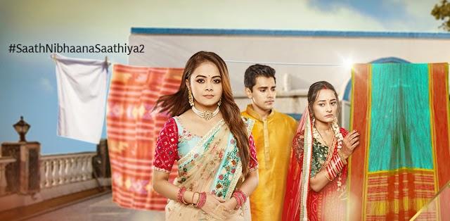 Saath Nibhana Saathiya 2 10th December 2020 Written Episode Update: Anant And Radhika's Romantic Moments
