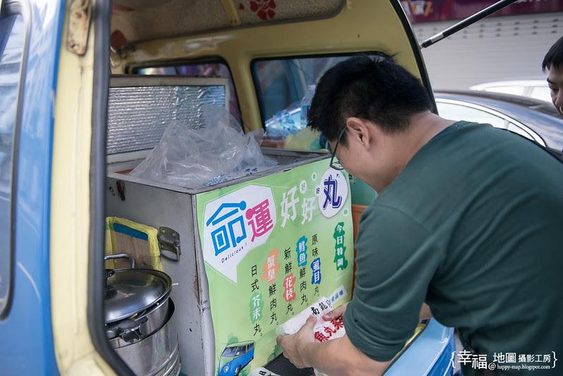 台南永康131207_1602_43.jpg