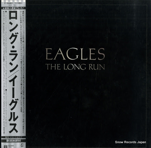 EAGLES long run, the