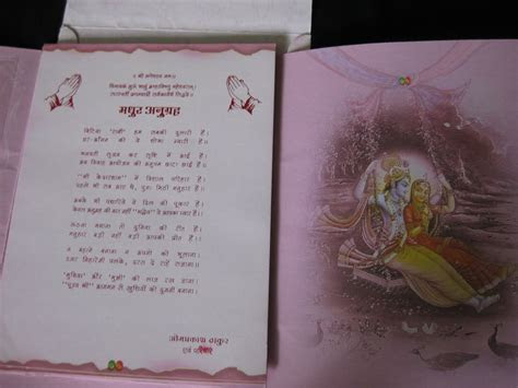 Sports, Money and Lifestyle: Bal Manuhar for marriage card