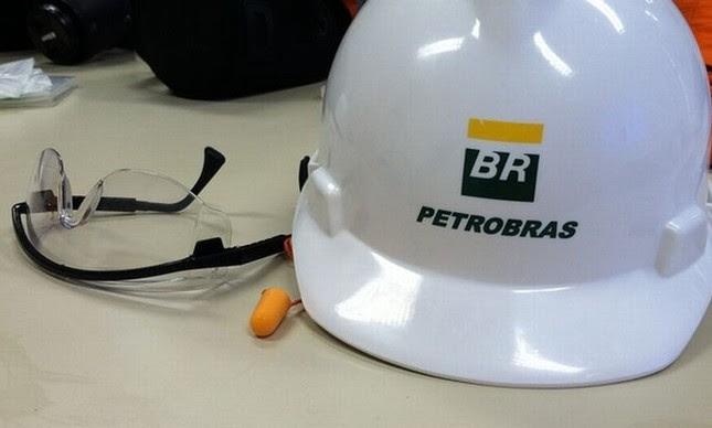 Petrobras (Foto: Arquivo Google)