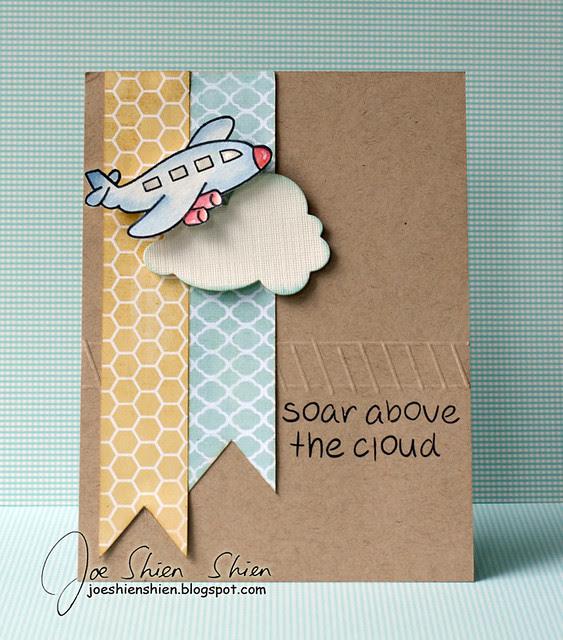 soar above the cloud