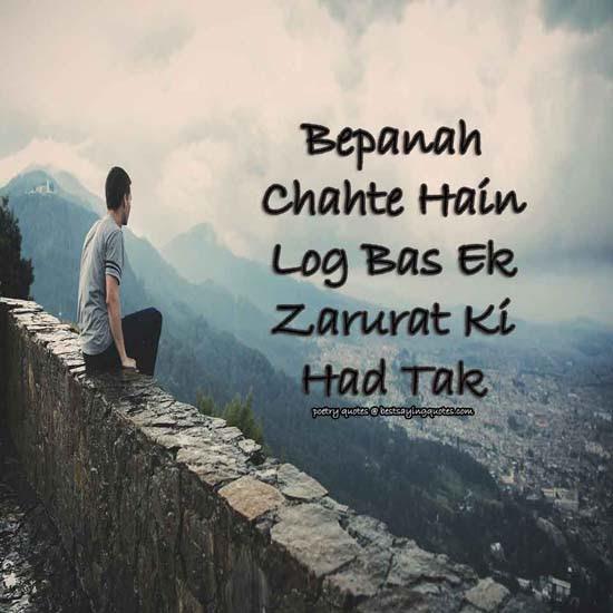 Sad Quotes In Urdu. QuotesGram
