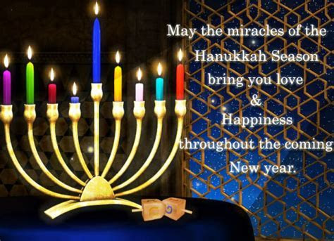 Hannukkah Special! Free Happy Hanukkah eCards, Greeting