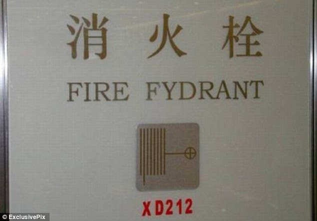 Honest mistake: A simple misspelling labels a 'fire fydrant'