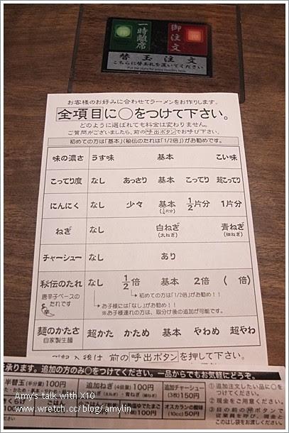 DSCF3216
