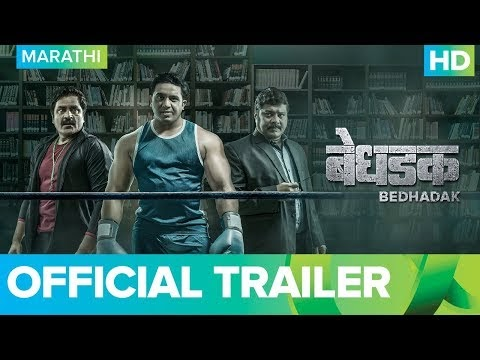 Bedhadak Marathi Movie Trailer