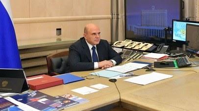 Мишустин провёл телефонный разговор с председателем кабмина Киргизии