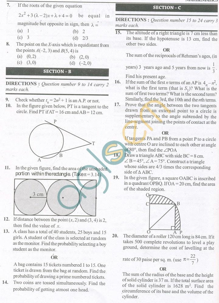 Madison : Class 10 maths model paper