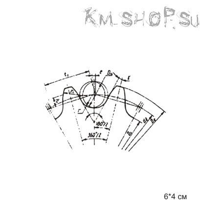 Штамп Зубчатая передача (чертеж) № 02