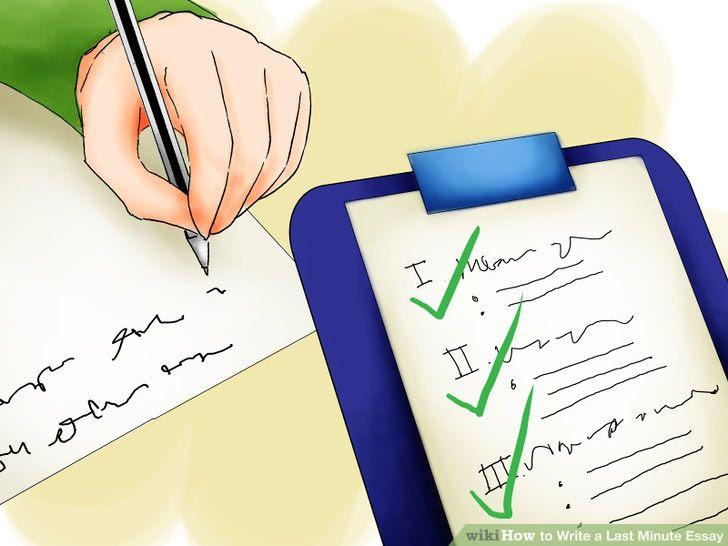 Write a Last Minute Essay Step 13.jpg