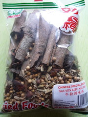 """""""chinese special spice"""""""