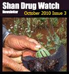 shan-drug-watch-3