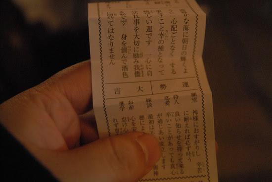DSC_900201.jpg