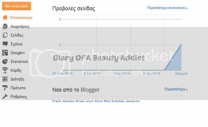 Blogger Tips:7+1 Βασικά χαρακτηριστικά ενός blog + BONUS Gadget