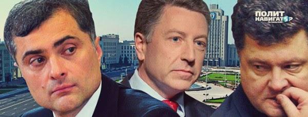 """США засунули голову Порошенко в """"русский капкан"""""""