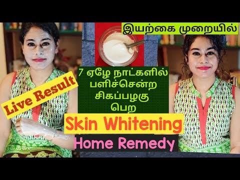 Get Fair Skin in 7 days | 100 % Live Result | Home Remedy