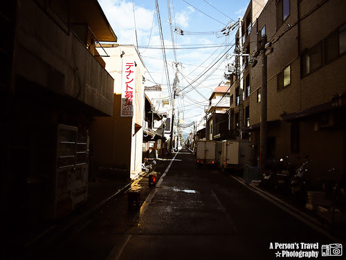 2011Kyoto_Japan_ChapSixteen_TopPic