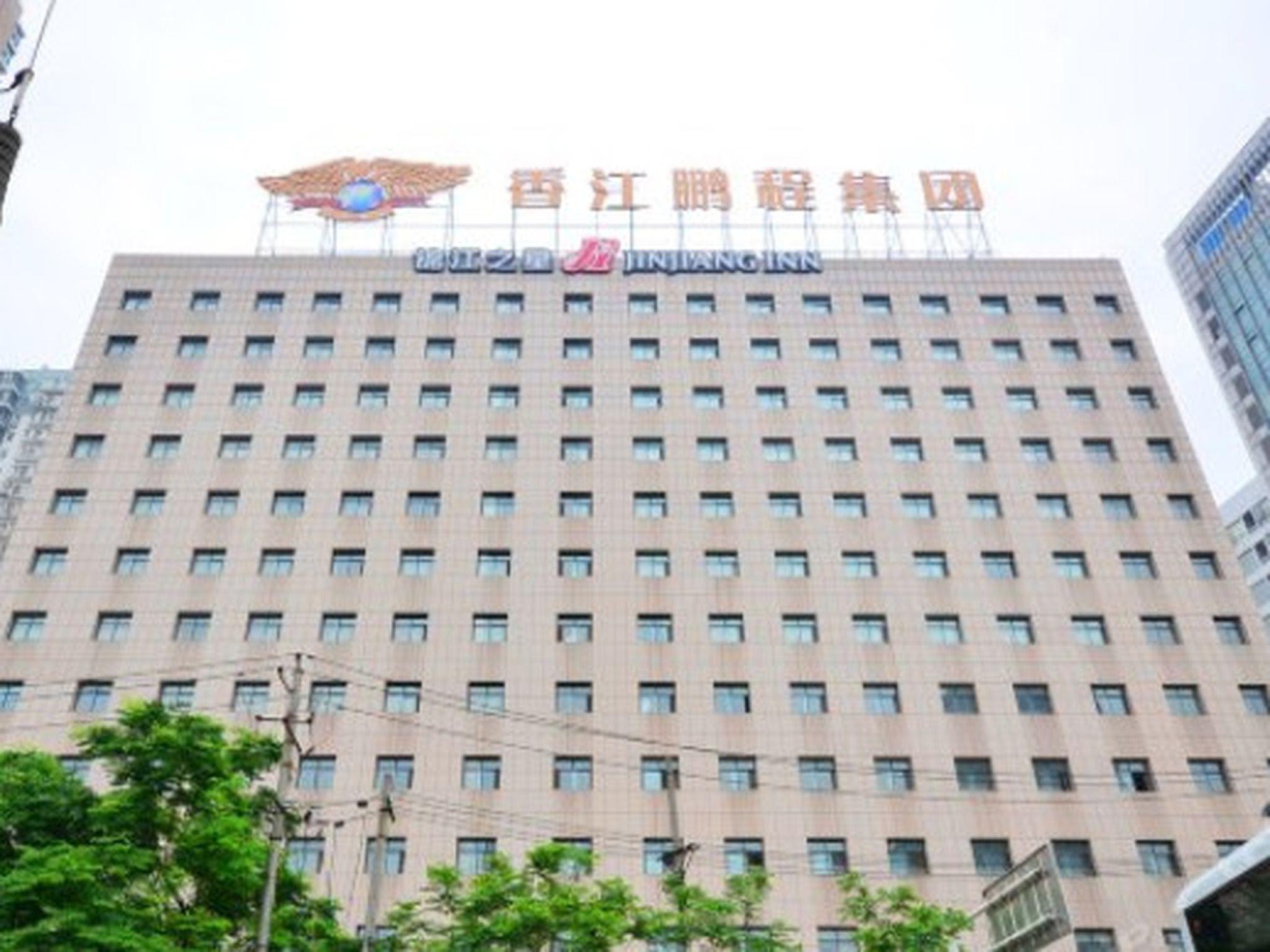 Price JInjiang Inn Wuhan Xu East Street Branch