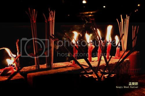 hungry ghost festival, seventh month, story, 七月, 中元节, 农历, 地狱, 故事, 盂兰节, 阴间, 鬼, 鬼节, 鬼门关, 鬼魂