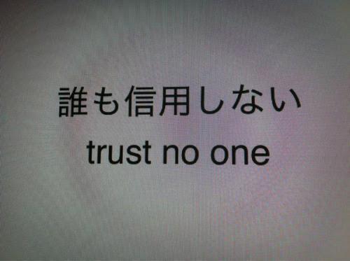 Computer Mine Quote Text Depression Sad Japanese Grunge Paint