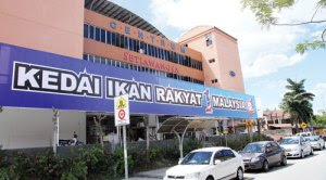 Kedai-Ikan-rakyat-1malaysia-3