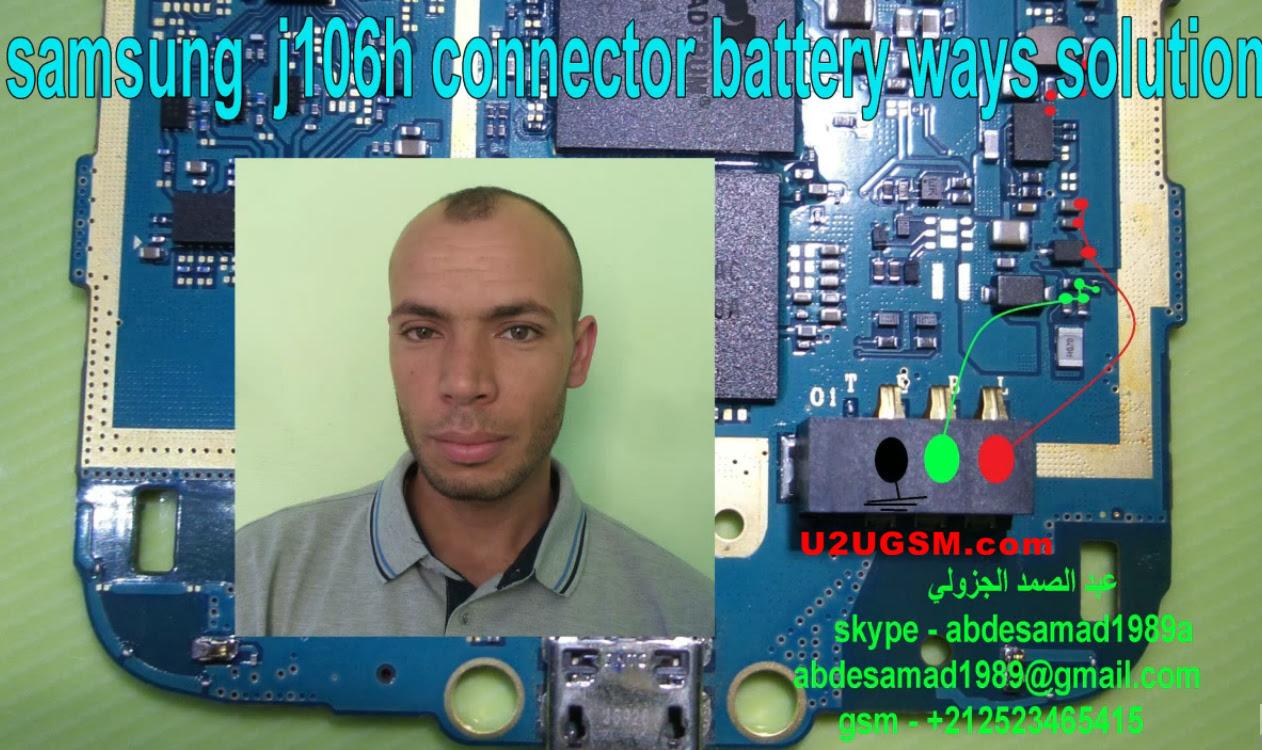 Samsung Galaxy J1 mini prime J106H Battery Connector Terminal Jumper Ways