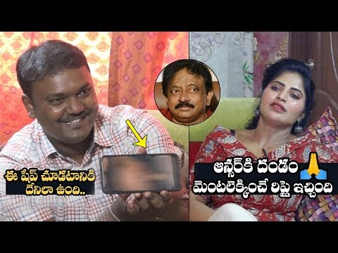 MIND BLOWING CONVERSATION : RGV's Naked Movie Heroine Shree Rapaka | Daily Culture