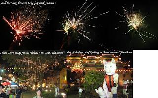 CNY 2008 Fireworks