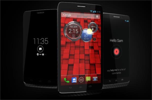 Droid Maxx: bateria de novo smartphone da Motorola pode durar 48 horas
