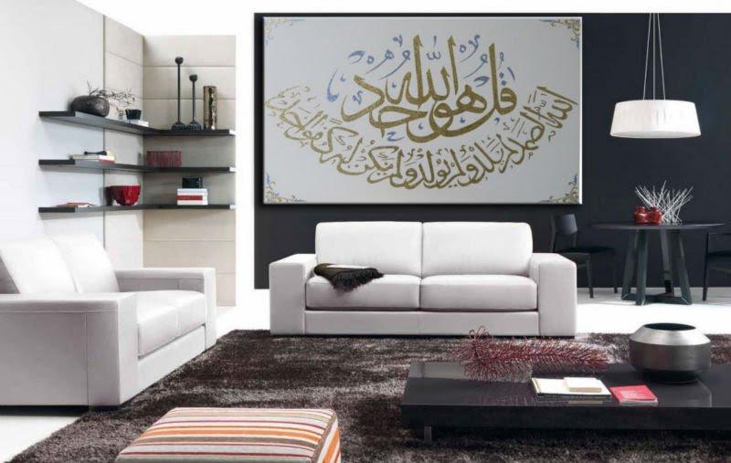Modern Islamic Oil painting on Canvas Surah Al Ikhlas Arabic Art ...