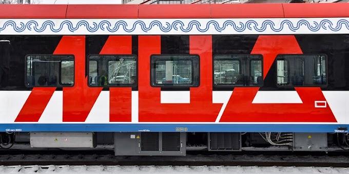 На МЦД-1 и Савеловском направлении железной дороги изменится расписание
