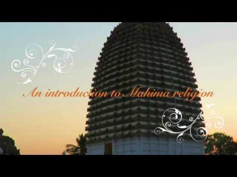 A Visit To Mahima Gadi, Joranda, Orissa:A Peek Into A Religion That Discards Casteism